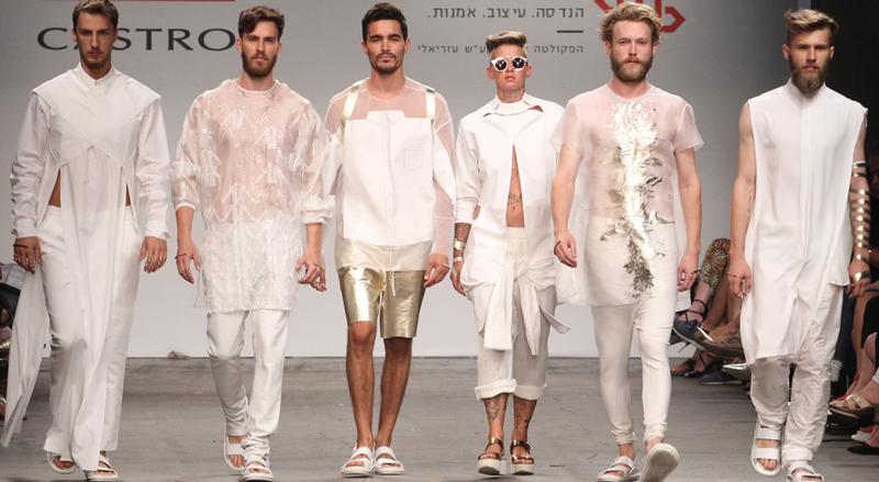 Shenkar Fashion Design